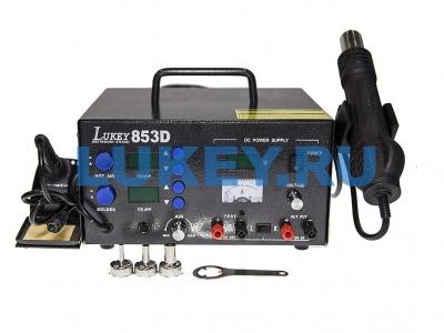 Термовоздушная паяльная станция Lukey 853D - купить по низкой цене
